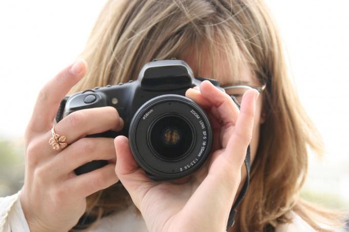 Как сделать фото дня