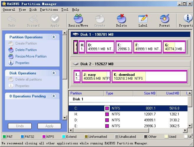 Как разбить жесткий диск без <b>потери</b> данных