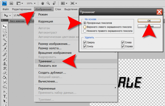 How to make a signature on the photos