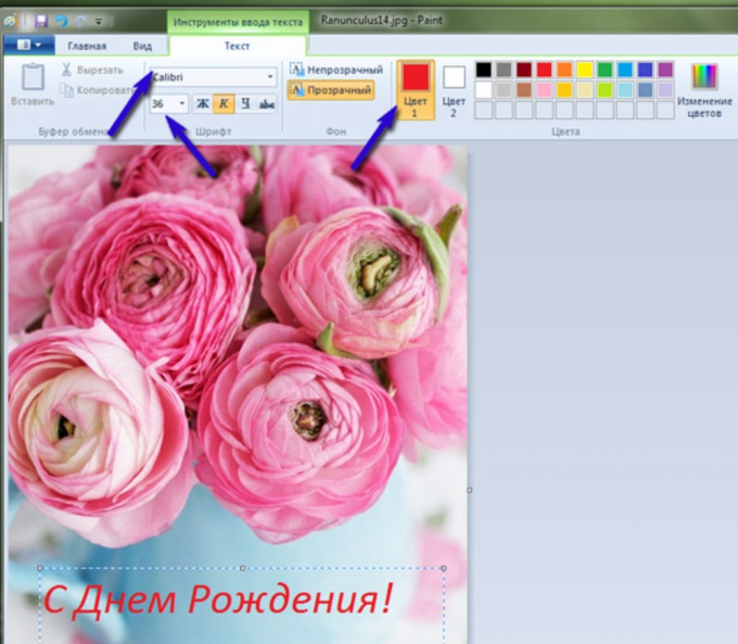 How to make <strong>inscription</strong> <b>picture</b> without <em>photoshop</em>