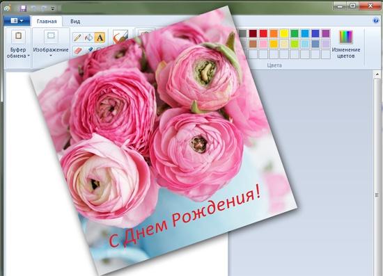 Как сделать надпись на картинке без фотошопа