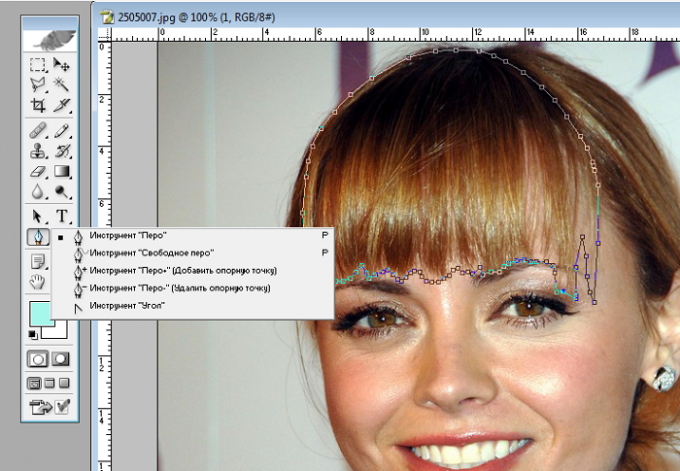 """the allocation of bangs tool """"Feather"""""""
