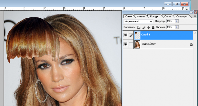 paste the copied bangs to the document with your picture