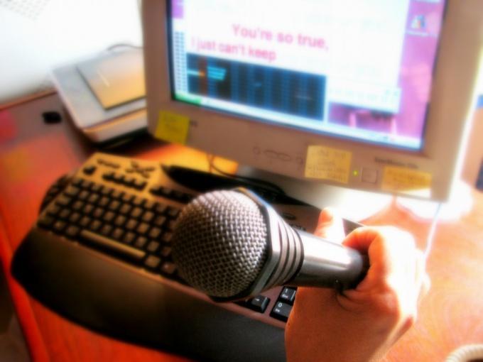 Как отключить на ноутбуке микрофон