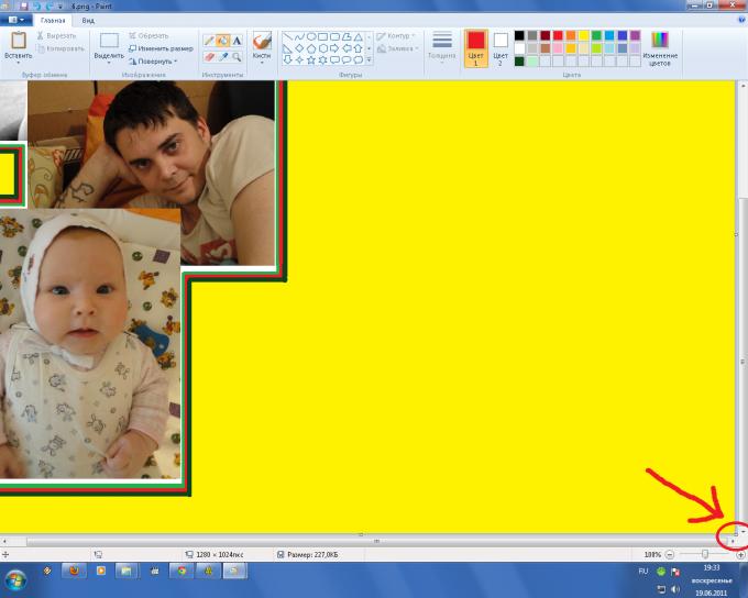 Как сделать <b>нарезку</b> из фото