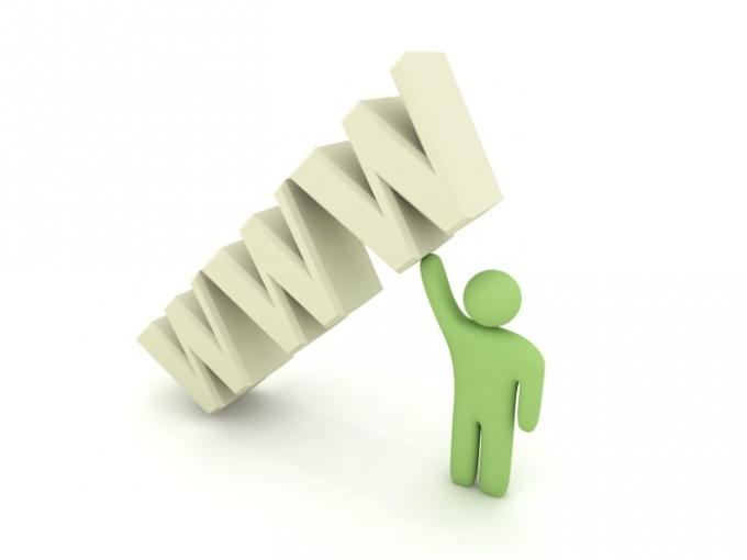 Как разместить ссылку в интернете
