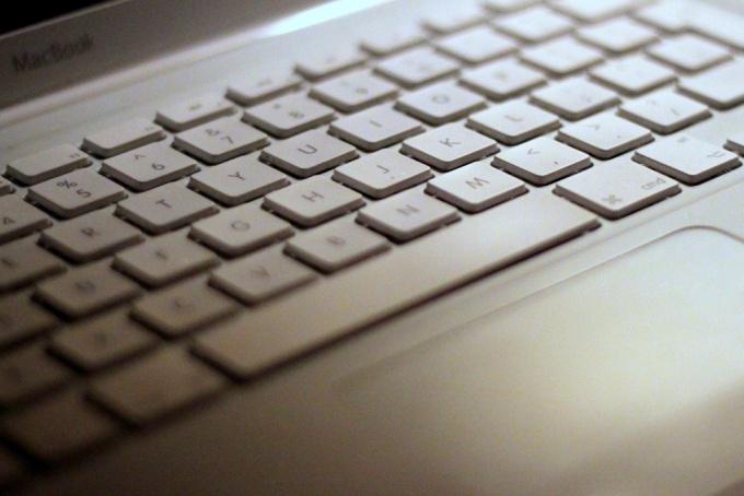 Как ввести пароль на почту