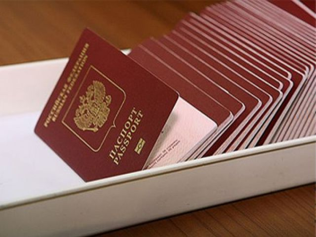 How to make a passport in Novosibirsk