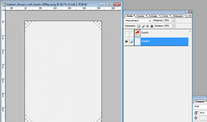 creating a new background on the bottom layer