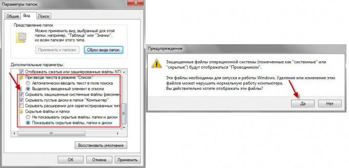 Как включить <b>показ</b> скрытых <strong>файлов</strong>