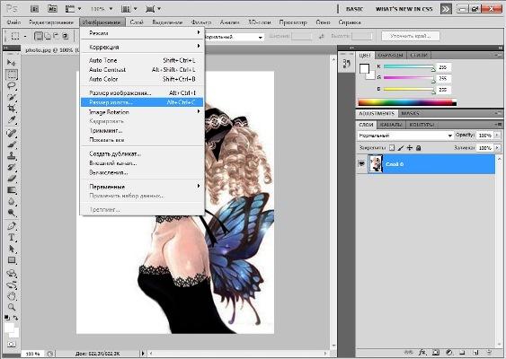 Как сделать изображение не квадратным