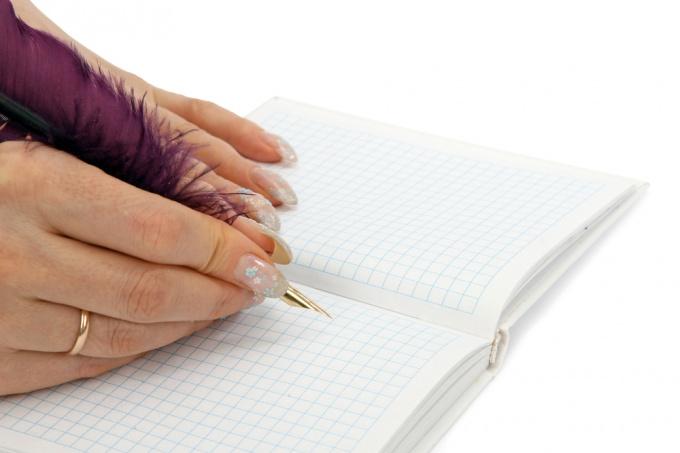 Как разобрать прилагательное как часть речи