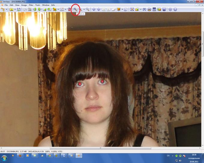 Как устранить <b>эффект</b> <em>красных</em> <strong>глаз</strong>
