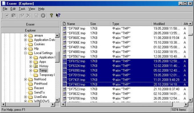 Для полного удаления фотографий понадобится программа Eraser