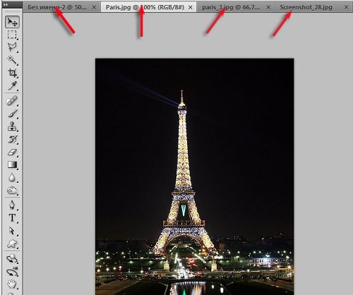 How to make multiple pictures into one in Photoshop