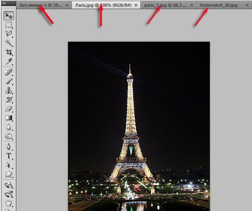 Как сделать несколько фоток в одной в Фотошопе