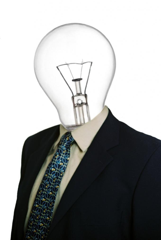 Как выглядеть умнее