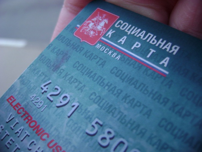 Как восстановить <b>карту</b> <strong>москвича</strong>