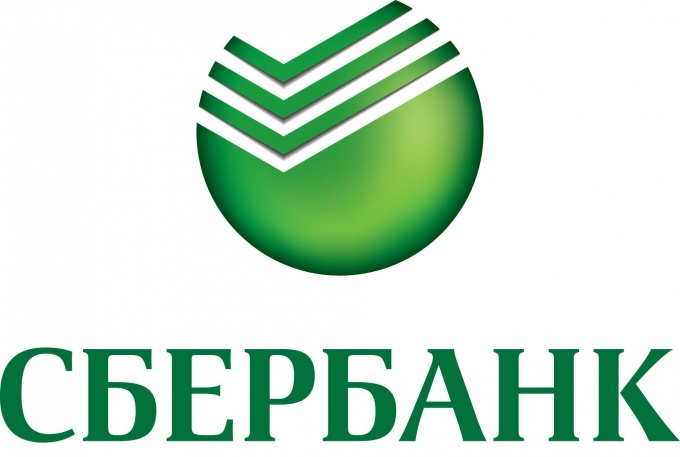 How to find out a personal account card of Sberbank