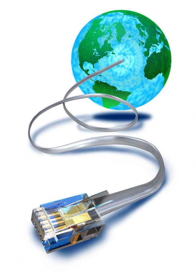 Как выключить интернет