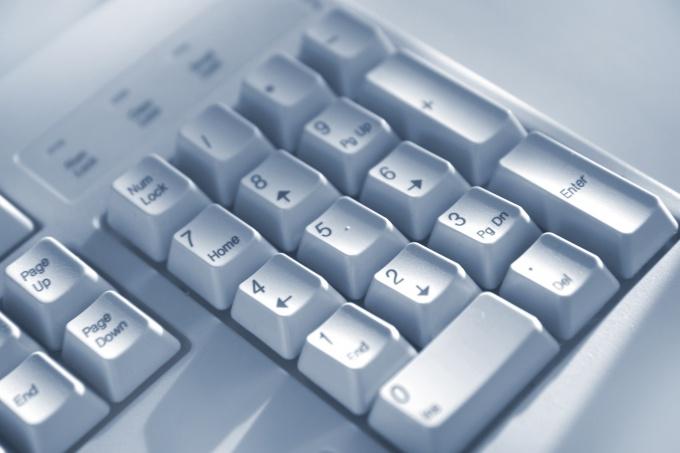 Внимательно вводите свой пароль