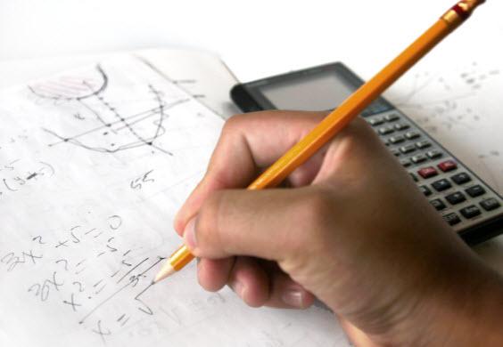 Как записать уравнение прямой