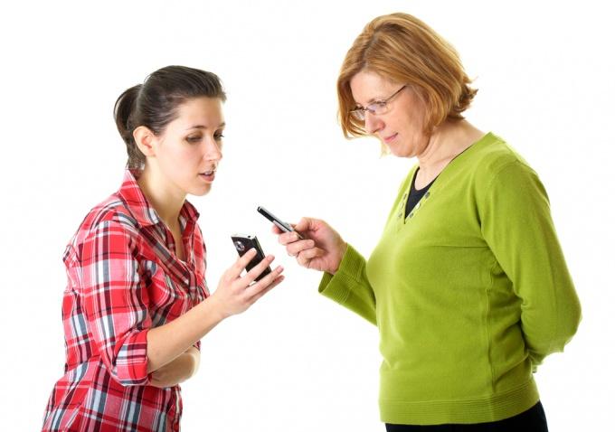 Как проследить мобильный телефон