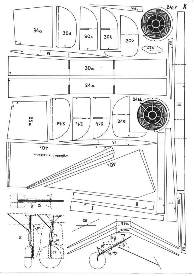 Пример чертежа самолета