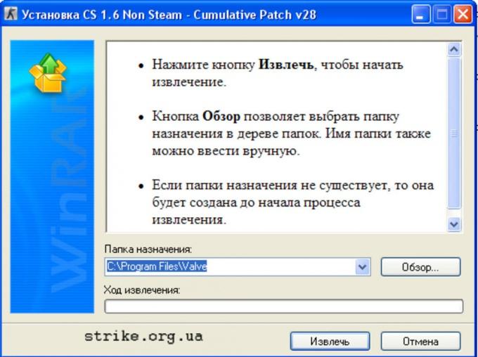 Как сделать свой сервер в CS