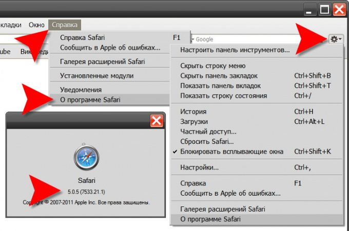 Как узнать <b>версию</b> <strong>браузера</strong>