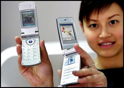 Как узнать, где произведен телефон