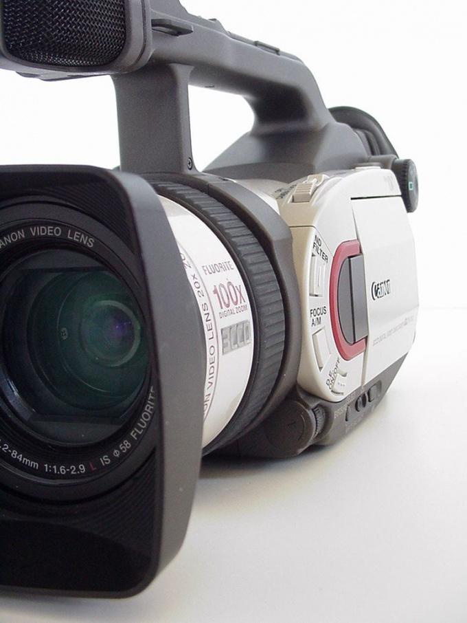 Выбираем видеокамеру.