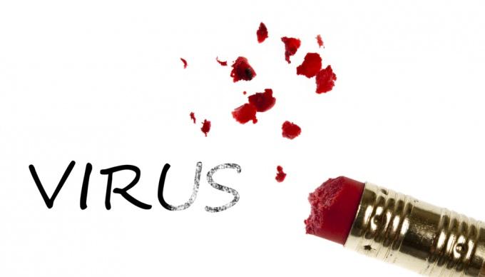 Как удалить остатки антивируса