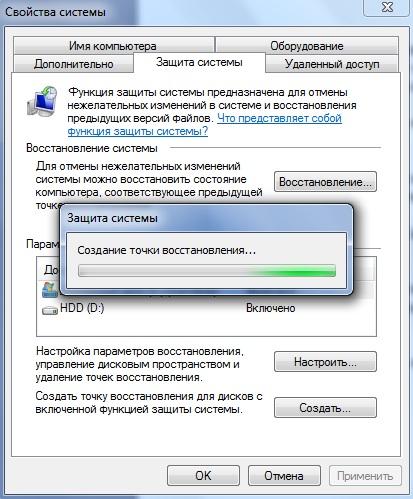 Как сделать <strong>откат</strong> на <b>компьютере</b>
