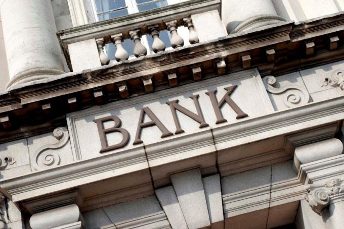 Всю информацию вы можете узнать в банке