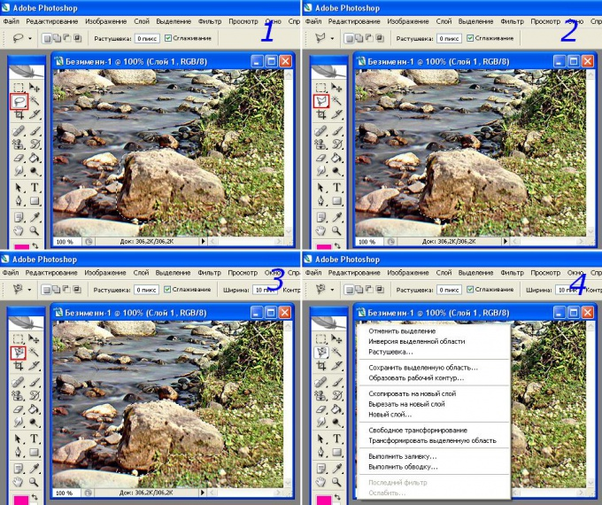 How to cut <b>object</b> <strong>photos</strong>