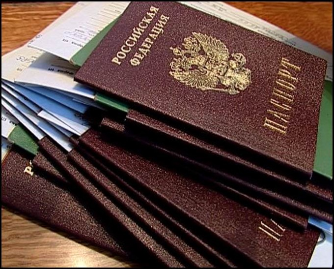 For the decoration of house book need passports prescribed