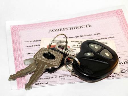 Доверяйте свой автомобиль только проверенным людям