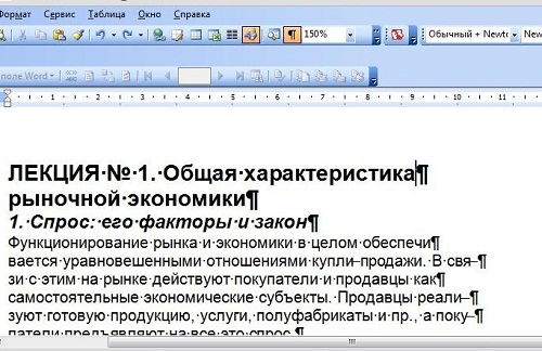 Text in Word is shown by the paragraph symbol