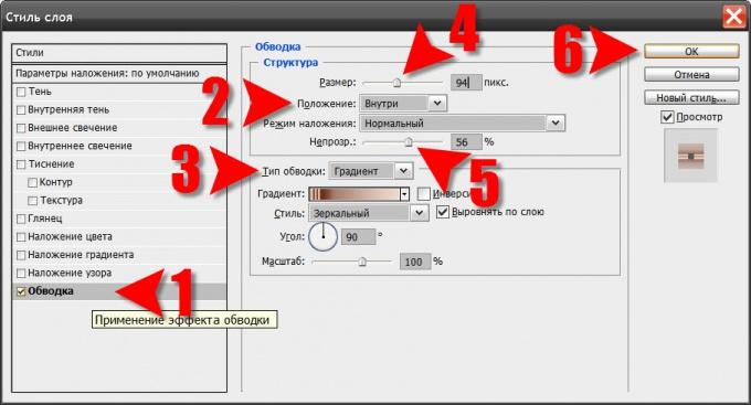 Как сделать полупрозрачный текст в фотошопе