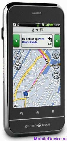 """Встроенный GPS модуль - большой """"плюс"""" в вашем устройстве."""