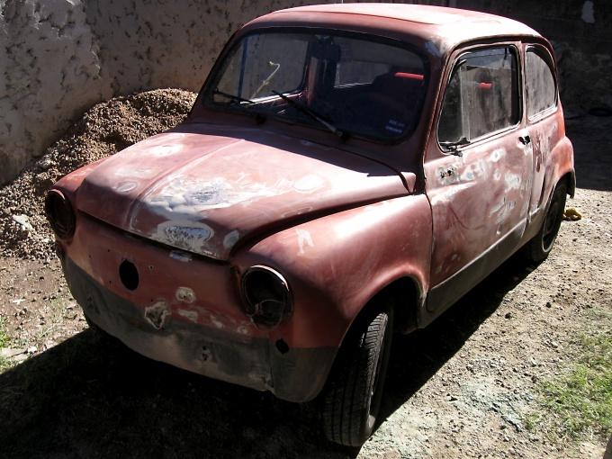 Старый автомобиль сдаем в утиль