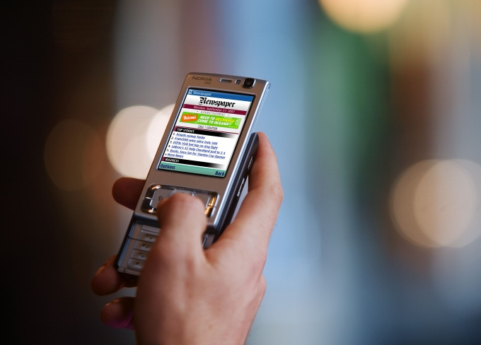 Как послать смс с сотового телефона