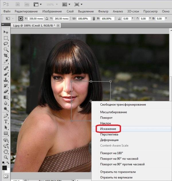 Как сделать волосы в фотошопе