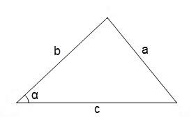 Как найти угол, если известны <b>стороны</b>