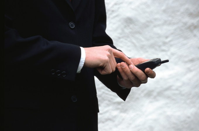How to make a ban incoming call