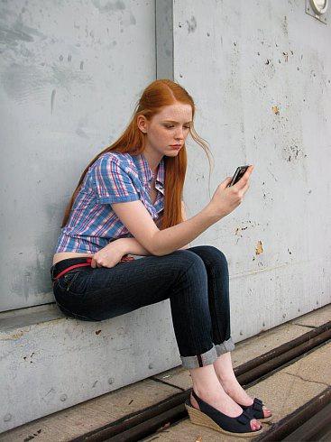 Как узнать местонахождение по телефону