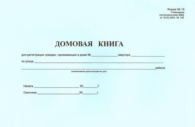 Новое в российском законодательстве. Выпуск за 3