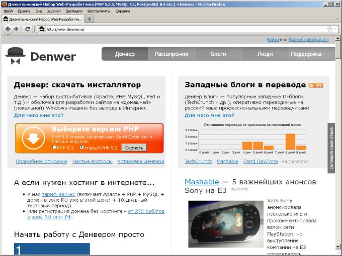 Как установить веб-сервер