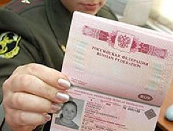 узнать о готовности загранпаспорта